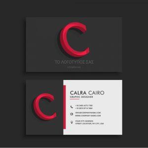 επαγγελματικες καρτες 3d